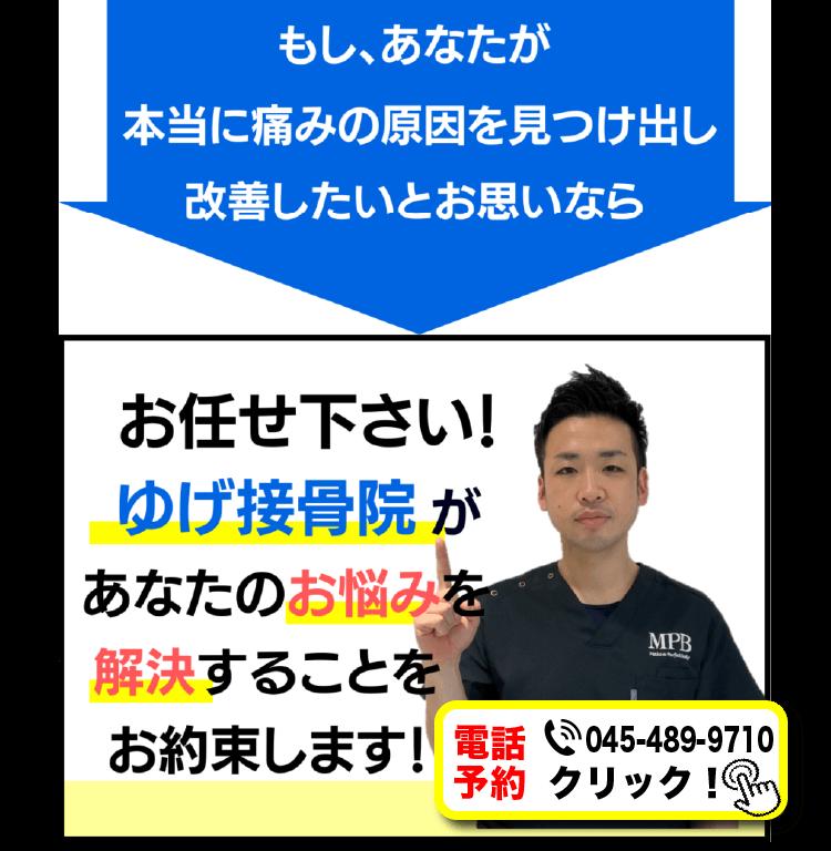 TEL banner